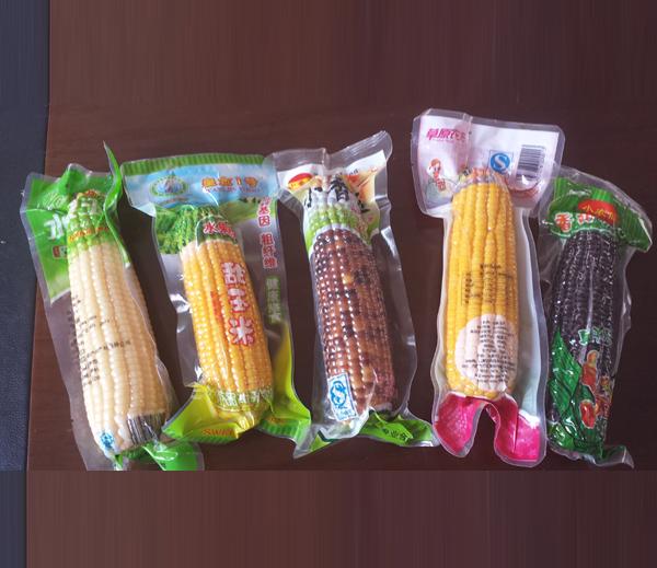 玉米蒸煮袋