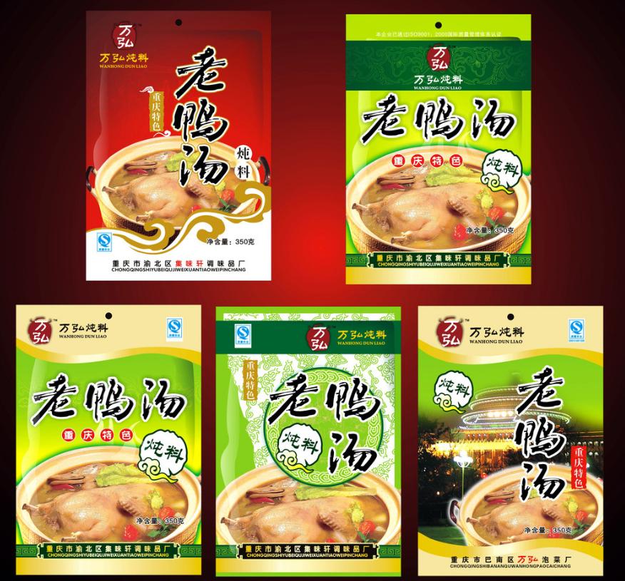 青岛烤鸭包装袋