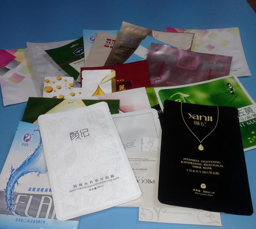 青岛面膜包装袋